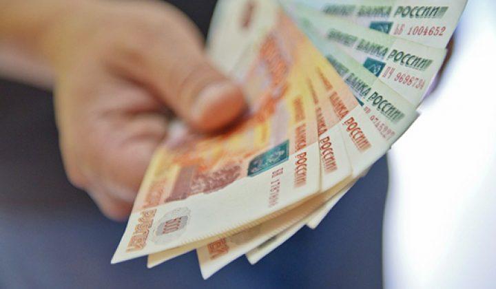 51 тыс. руб. смогут получить российские семьи