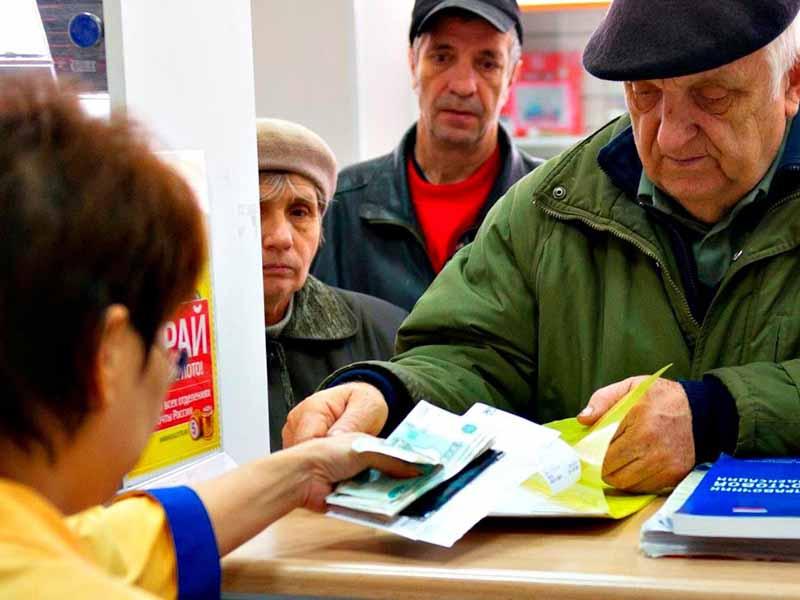 В России предложили отменить накопительную пенсию