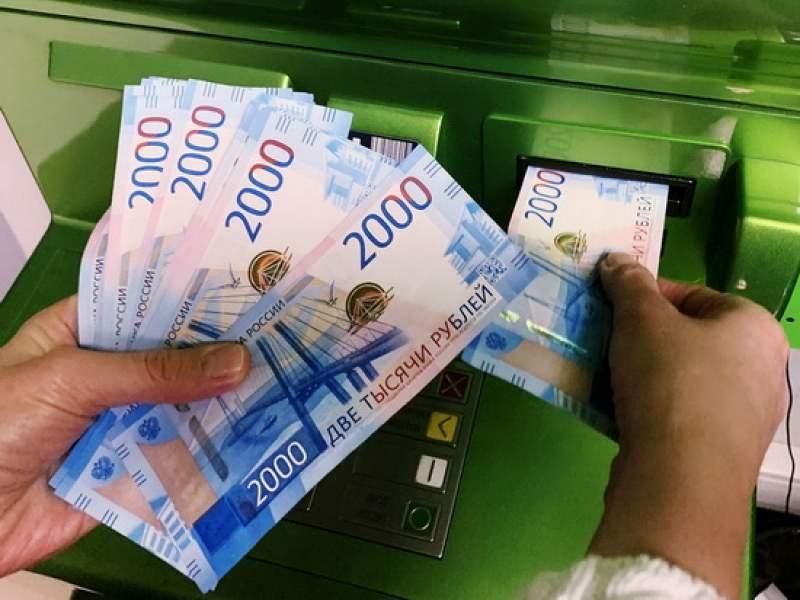Банки придумали способ как вернуть украденные деньги со счетов россиян