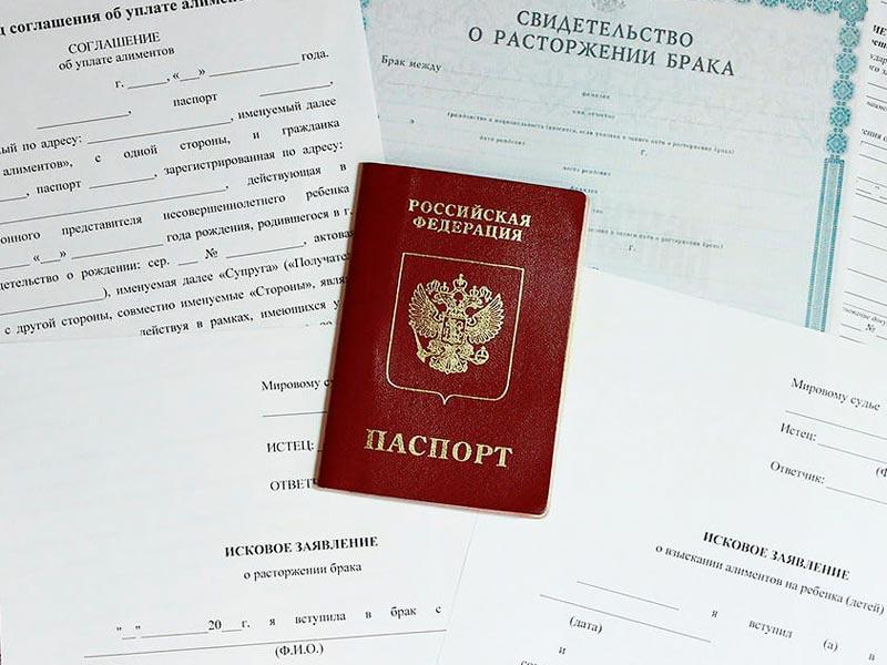 Свидетельства о разводе в России перастанут выдавать
