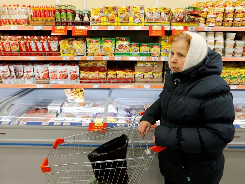 Продовольственные карты в россии