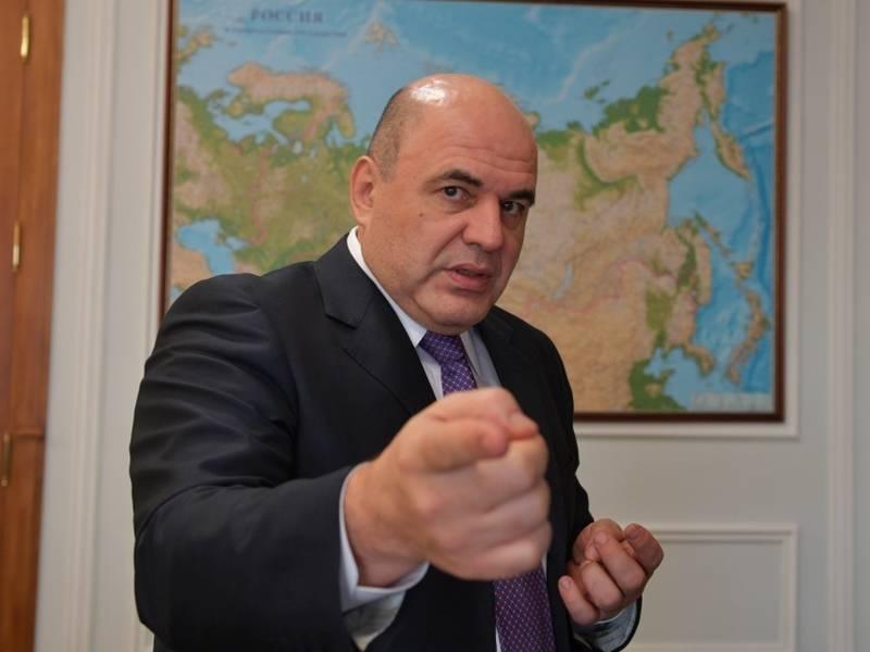 В россии сократят чиновников