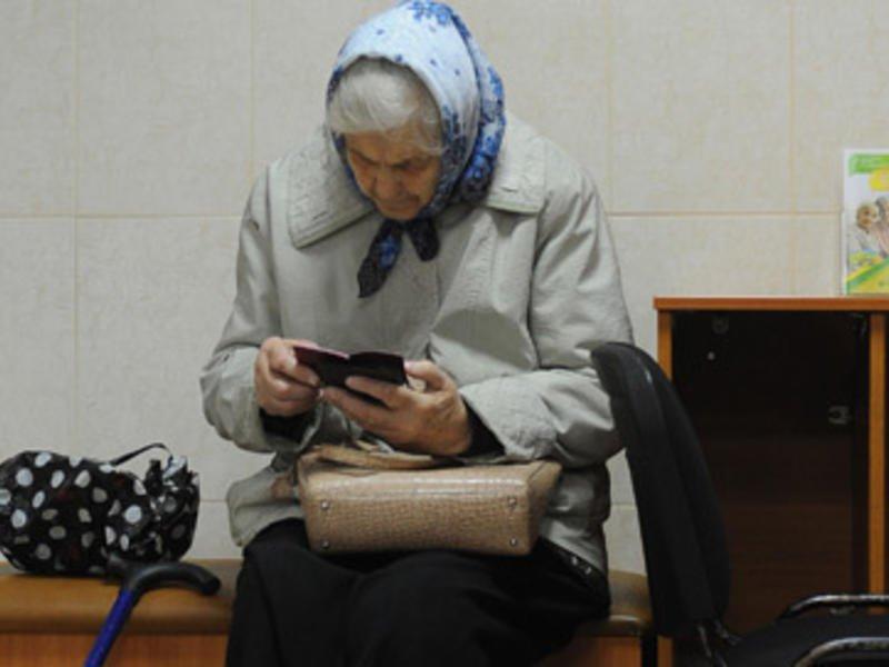 Российских пенсионеров будут проверять на дополнительные доходы