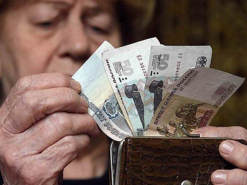 Кто проверяет доходы пенсионеров