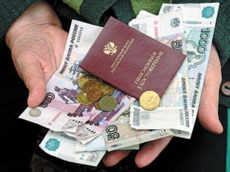 Минтруд выступил за повышение единовременных выплат