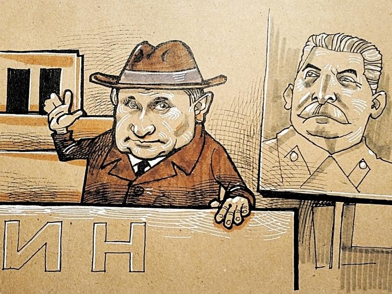 Порвали потртрет Путина