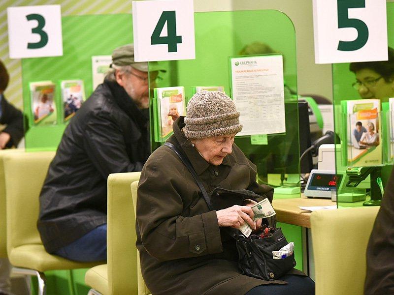 Пенсионерам предложили ограничить денежные переводы