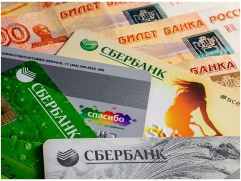 Сбербанк будет продавать данные своих клиентов