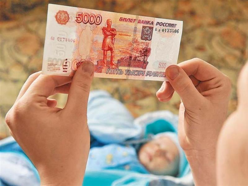 Девушка из Украины продала своего ребенка