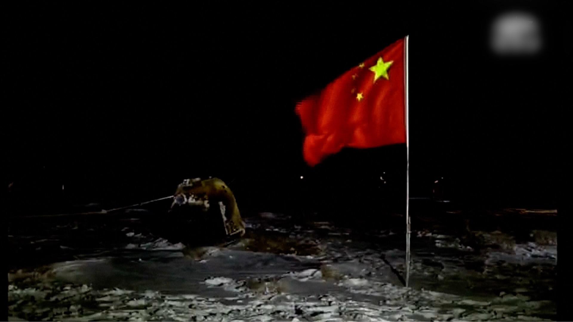Китай поделится частью лунных образцов с учеными из других стран
