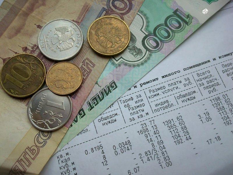 Правила оплаты услуг ЖКХ меняются в 2021 году