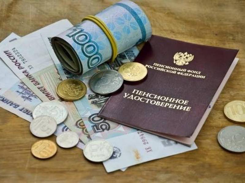 Новые пенсионные удостоверения вводятся с 2021 года