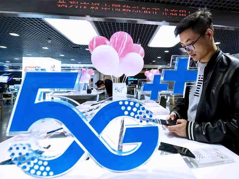 Количество абонентов 5G в Китае превысило 200 миллионов