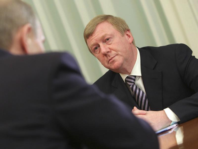 Чубайс теперь специальный представитель Путина
