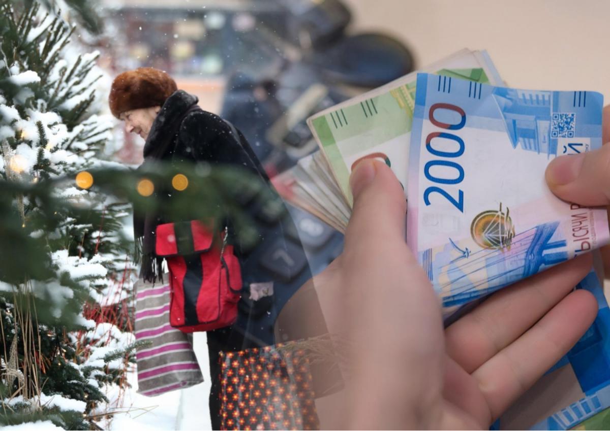 В России предложили ввести предновогодние выплаты
