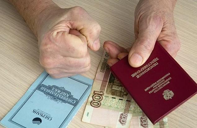 При начислении пенсии теперь не будет учитываться рабочий стаж до 2002 года