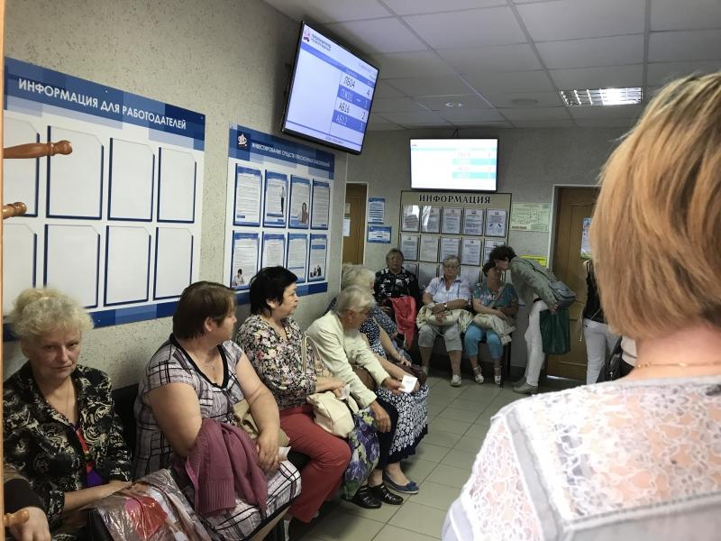 Новые правила выхода на досрочную пенсию в 2021 году