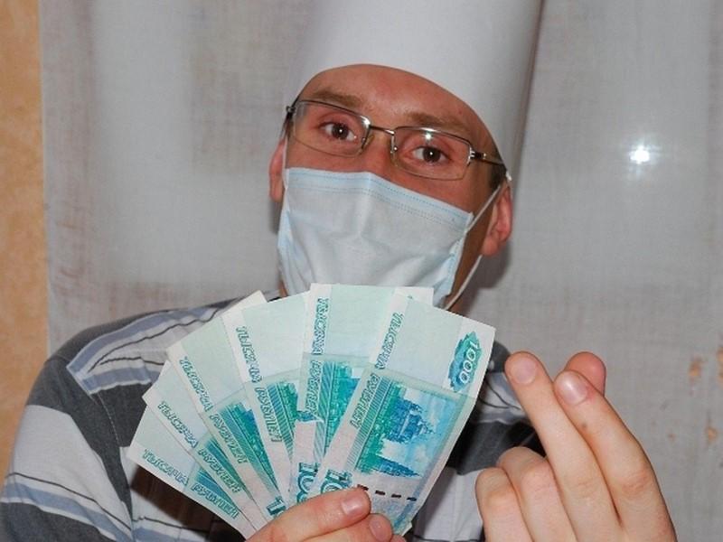 В России появились онлайн-донаты врачам