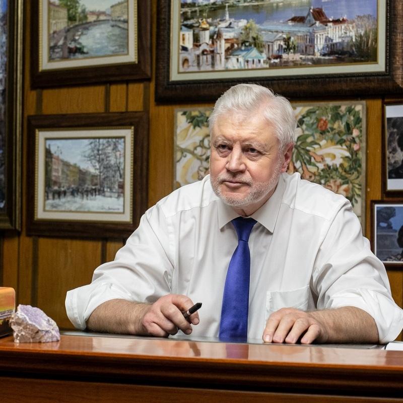 В Госдуме предложили поднять МРОТ до 60 тысяч рублей