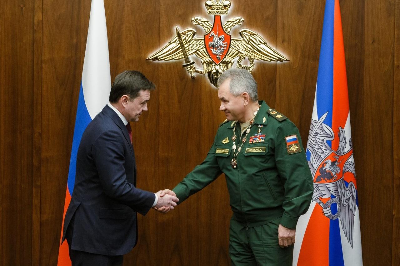 Сергею Шойгу было присвоено звание «Почетный гражданин Московской области»