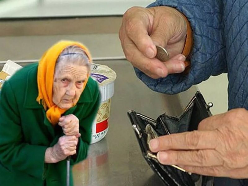 В Думе предложили отдавать пенсии умерших россиян их родным