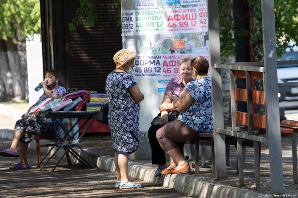 Ожидаемая продолжительность жизни в России в пандемию снизилась на два года