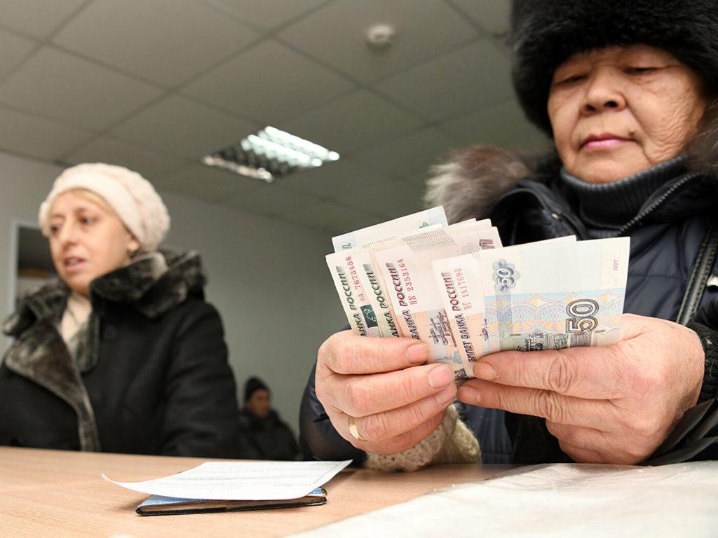 Социальные пенсии с 1 апреля проиндексируют на 3,4%