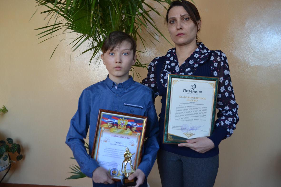 Рязанского школьника наградили за спасение утопающего