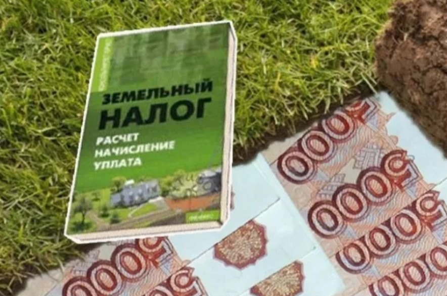 Налог на земельные участки в России вырастет в десятки раз