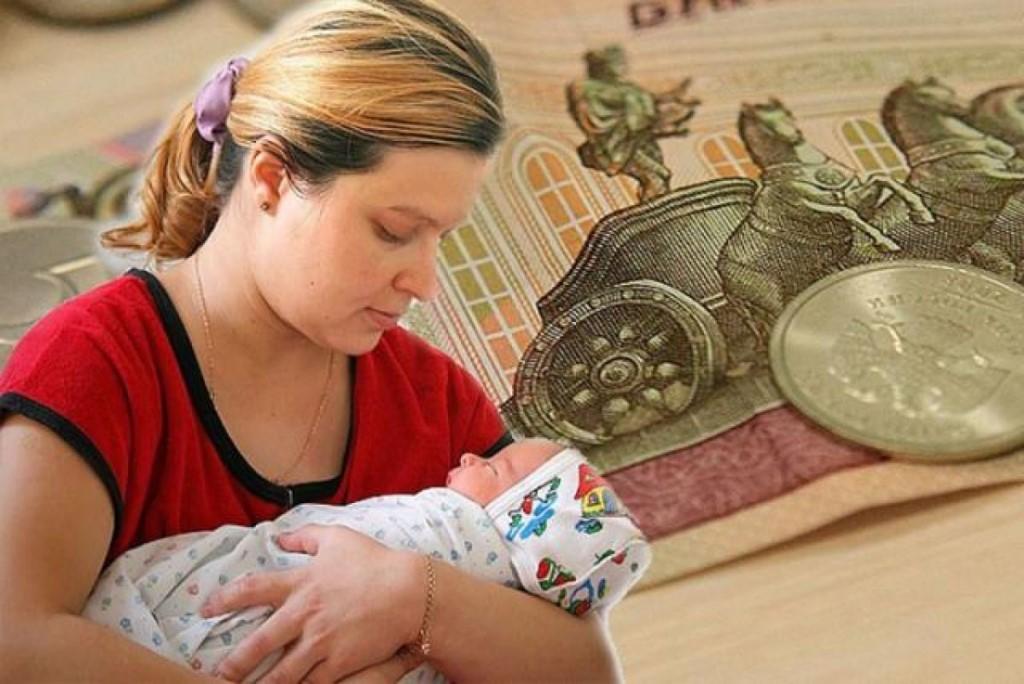 В России матери-одиночки могут получить дополнительные выплаты