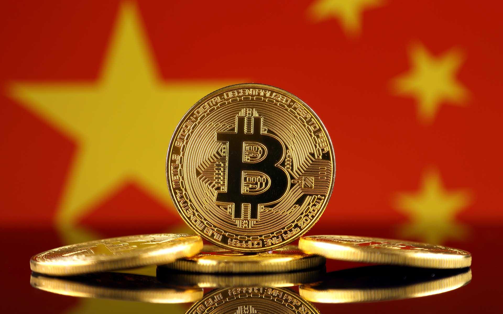 Курс биткоина падает. Китай нанес новый удар