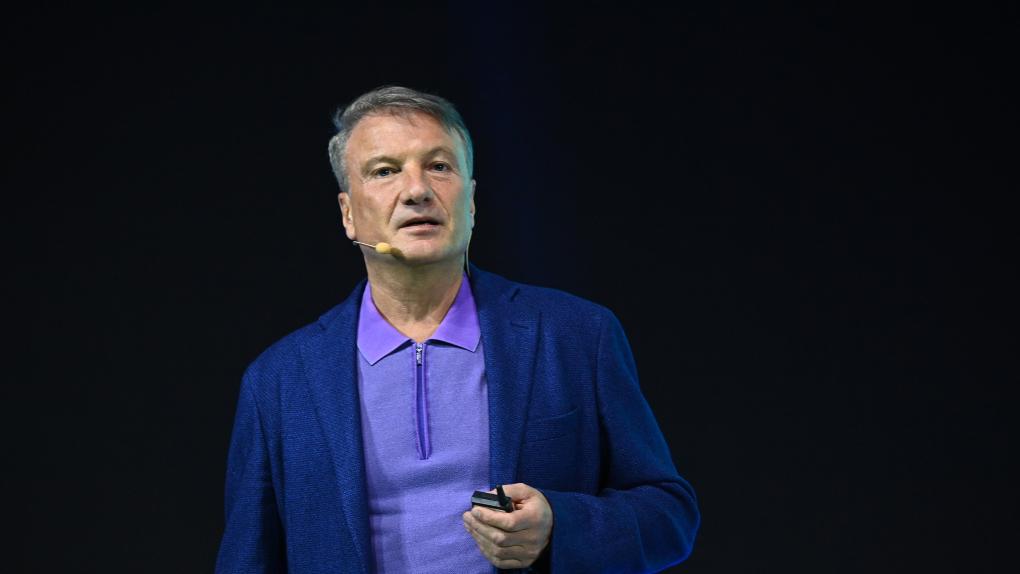 Герман Греф призвал людей готовиться к потере работы