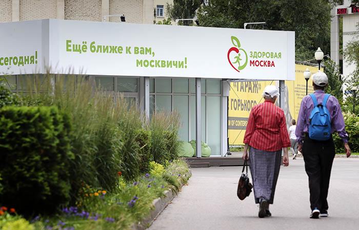 Мэрия Москвы предложила штрафовать граждан, не следящих за здоровьем
