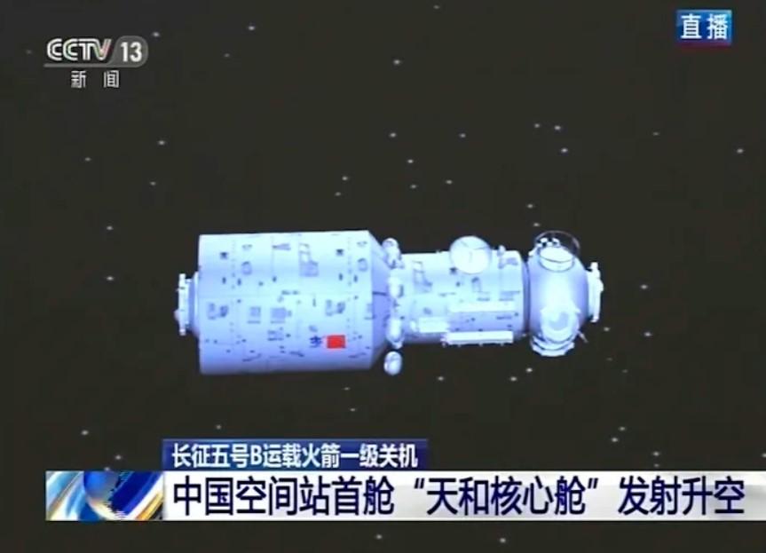 Китай запустил грузовую ракету с припасами для космической станции