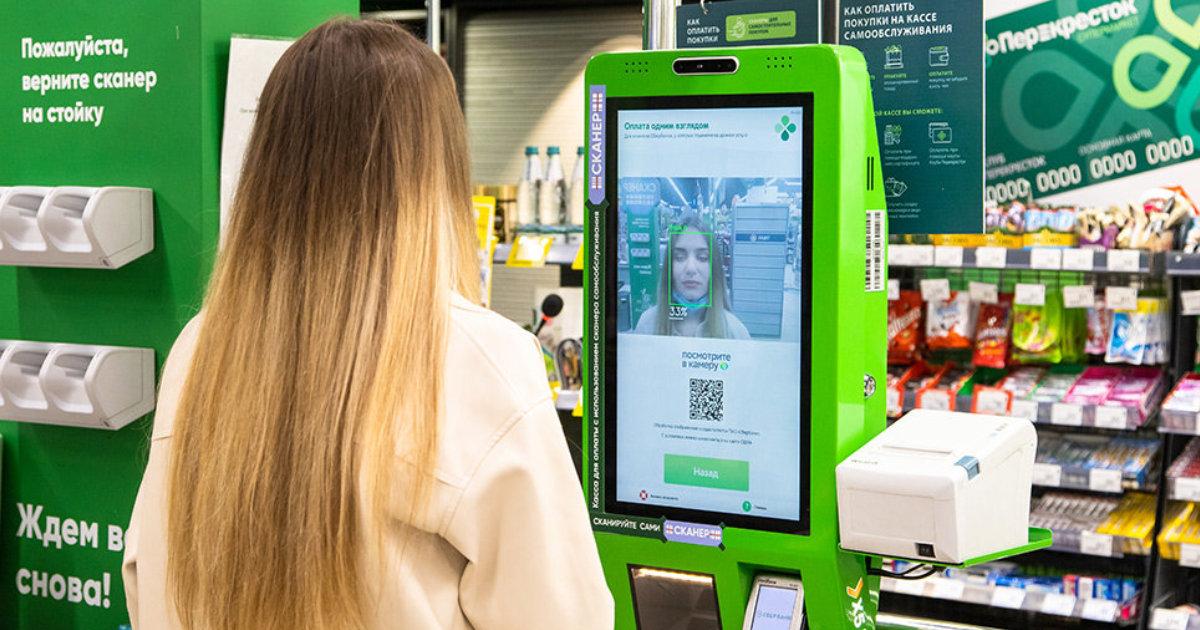 Оплачивать покупки с помощью биометрии можно будет к концу этого года