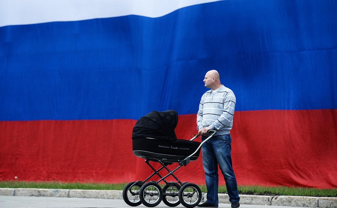 В России предложили ввести отцовский капитал