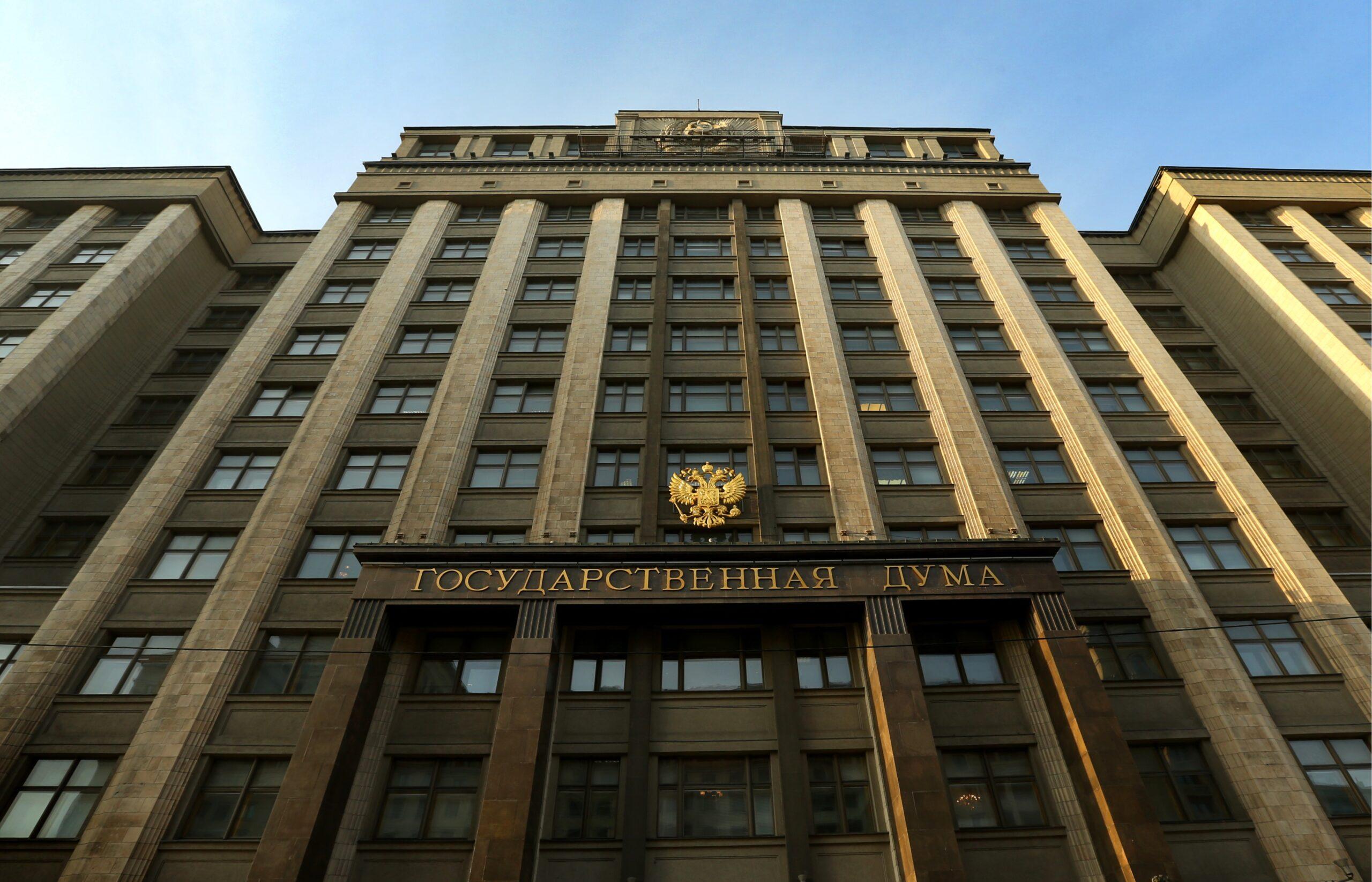 Какие законы вступают в силу с 1 июля 2021 года в России?