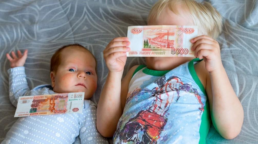 Какие выплаты россияне могут получать от государства каждый месяц?