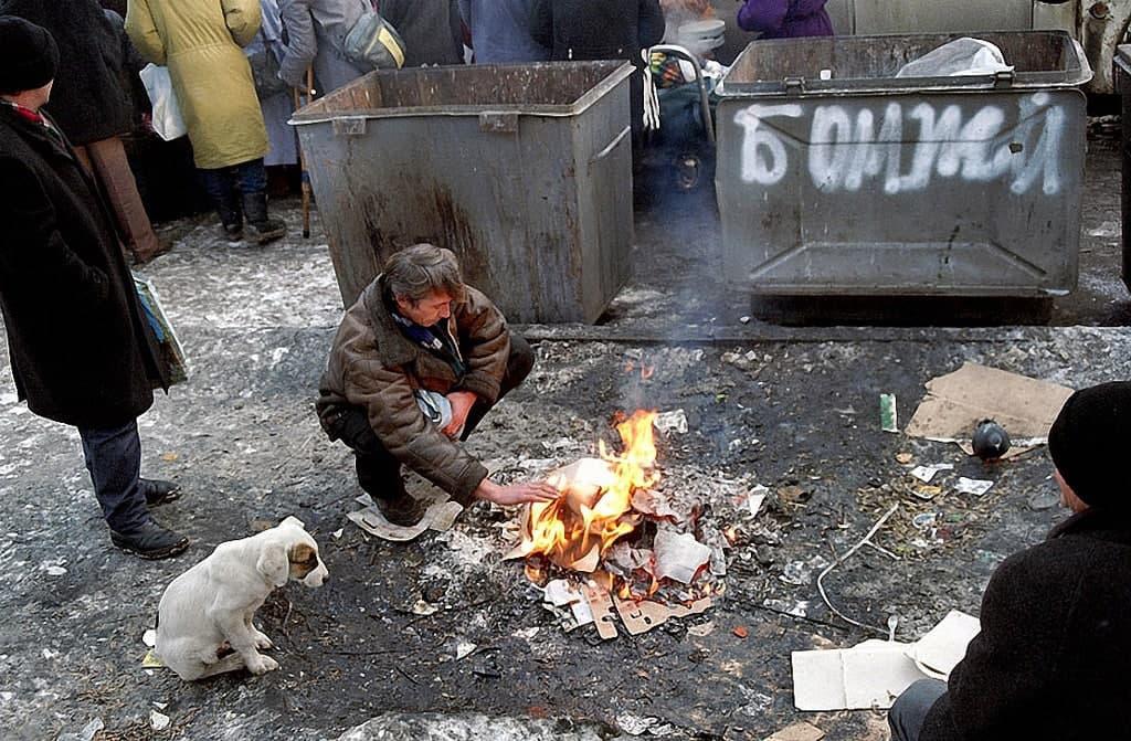 В России планируют создать реестр бездомных