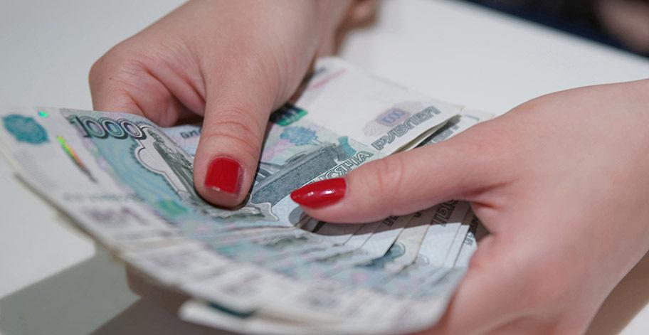 Могут ли в России запретить расплачиваться наличными ?