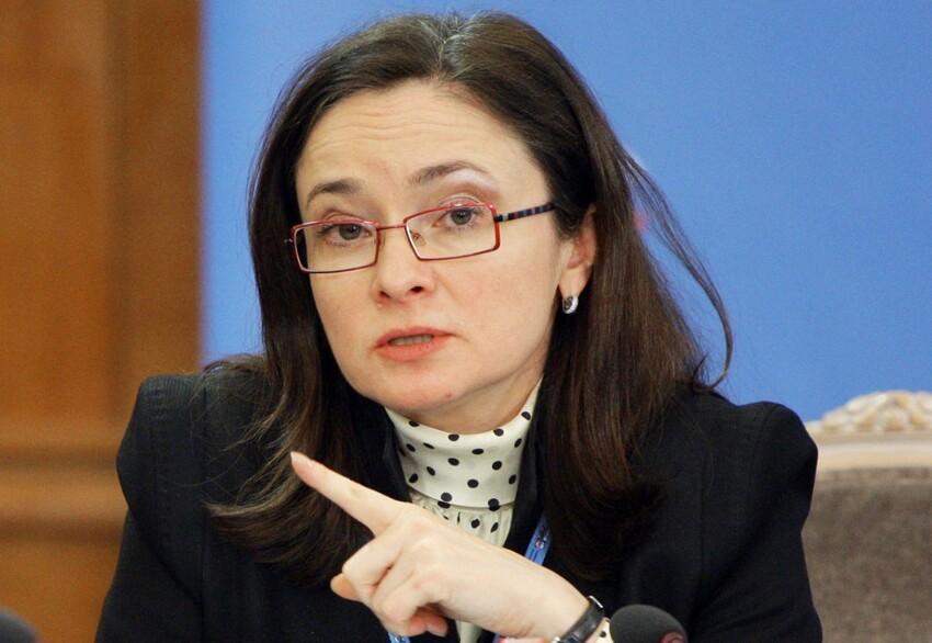 ЦБ РФ продолжит закручивать антиотмывочные гайки