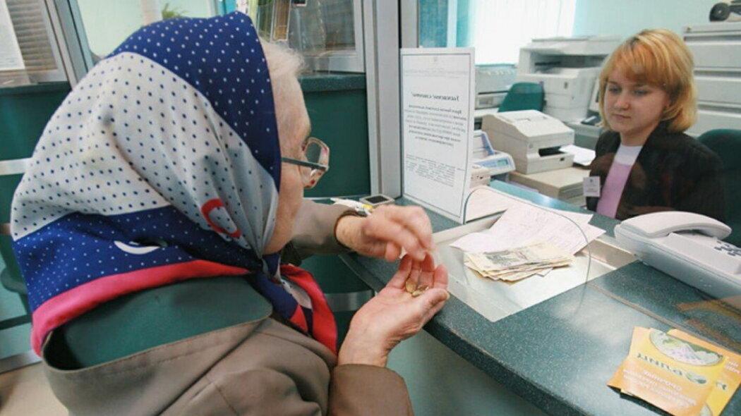 ПФР: россияне могут претендовать на пенсию супруга