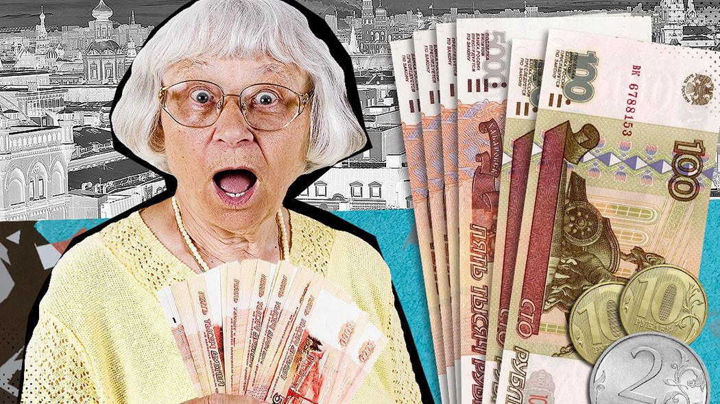 Минимальный размер пенсии в Москве увеличат до 21 193 рублей